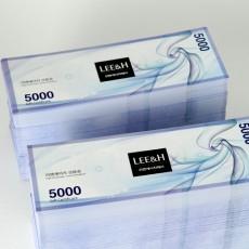 특수지 상품권/티켓