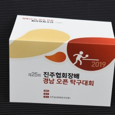 초대장/청첩장(2단접지)