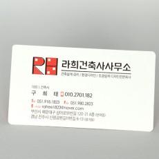명함_G11