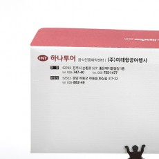 컬러소봉투/장교봉투 220x105mm