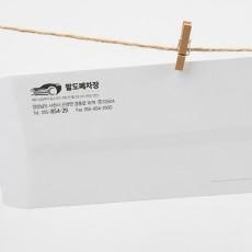 1도소봉투 220x105mm