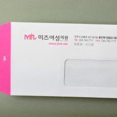 컬러소봉투/창봉투 220x105mm