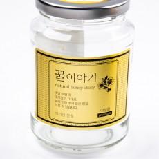 06.[금무지]꿀이야기